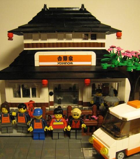 吉野家 | Yoshinoya