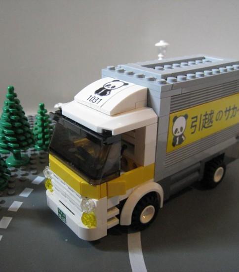 sakai moving service truck