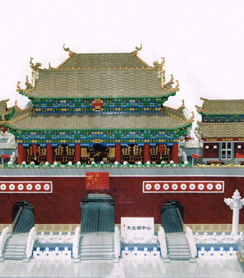 Lego 優質旅行團 check in @ 地球