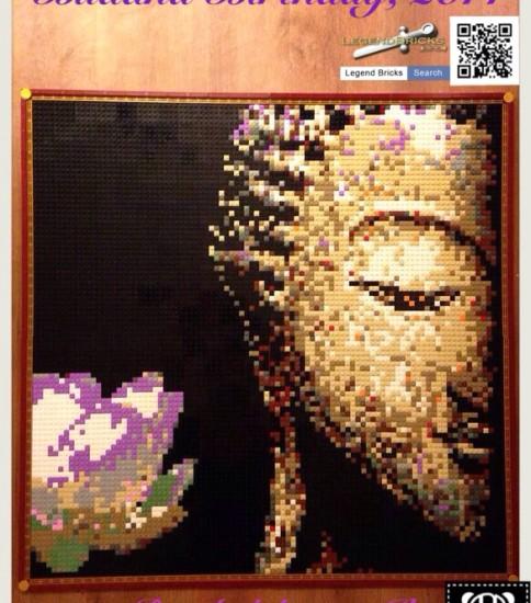 Mosaic : Buddha Birthday 2014