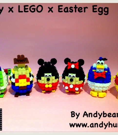 Disney Mix and Match with Easter egg