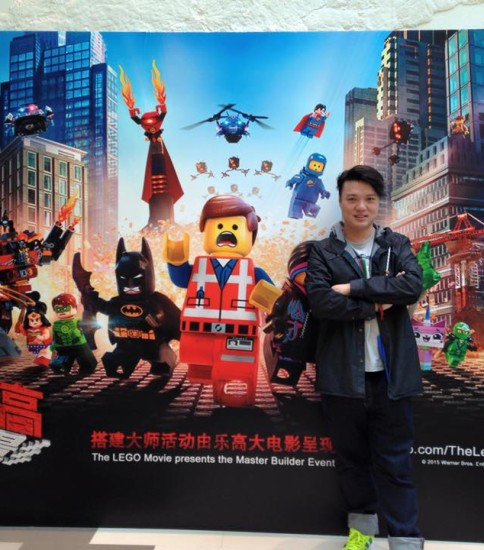 Shanghai Lego Movie online release social event