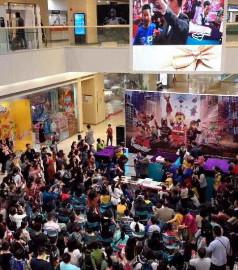 Guangzhou LEGO Movie On-Line release event
