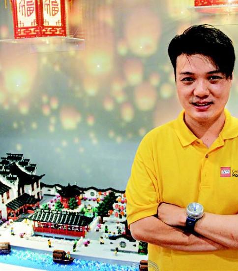 Anicom 2015 Sing Pao Daily News