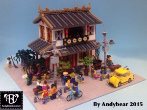 chinese-dim-sum-restaurant--legoidea-now-please-support-_16709023854_o