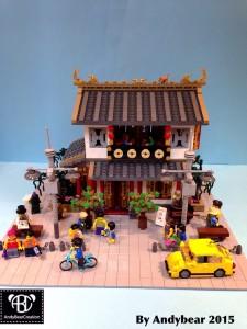 chinese-dim-sum-restaurant_16646636603_o