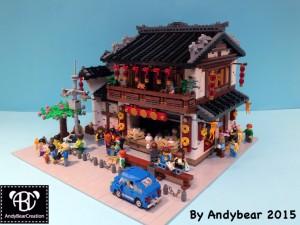 shanghai-bun-restaurant-my-2nd-chinese-modular-building_18327789501_o