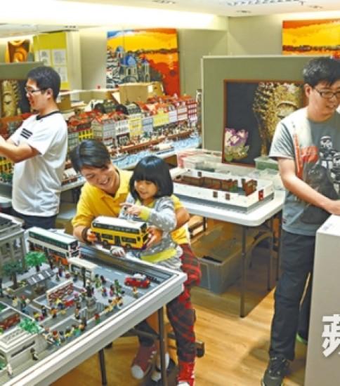 【港情講趣】做LEGO大師 難過考博士 @ 蘋果日報