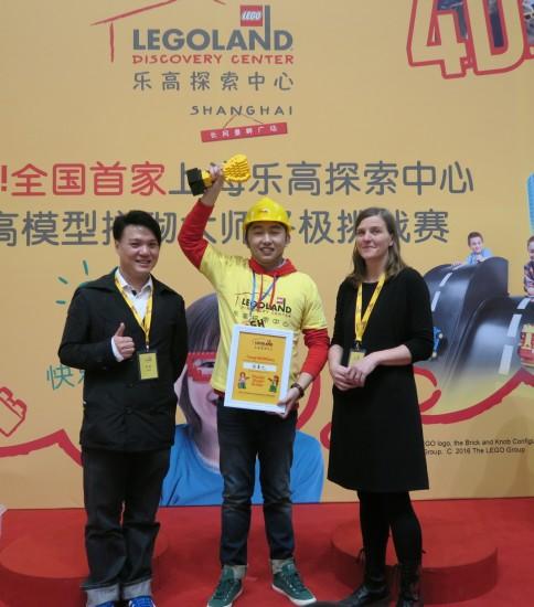 上海 LEGO Discovery Centre 樂高探索中心評審